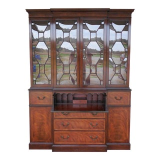 BAKER Georgian Style Mahogany 4 Door Bookcase Breakfront