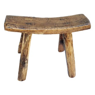 Vintage Chinese Elm Stool Milking Bench