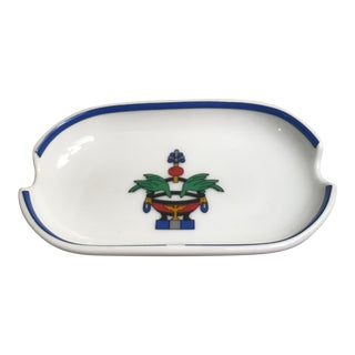 Cartier La Maison Venitienne Limoges Mini Cigar Ashtray
