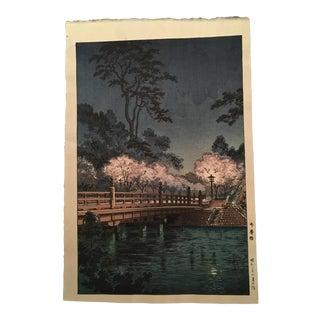 """Tsuchiya Koitsu """"Benkei Bridge"""" Woodblock"""