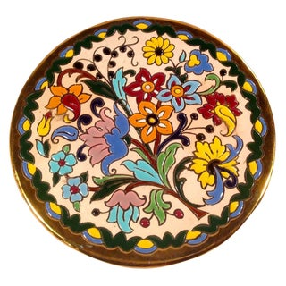 Ceramicas Sevilla Majolica Enameled Gold Rim Wall Decor Plate