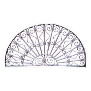 Antique Victorian Iron Window Gate