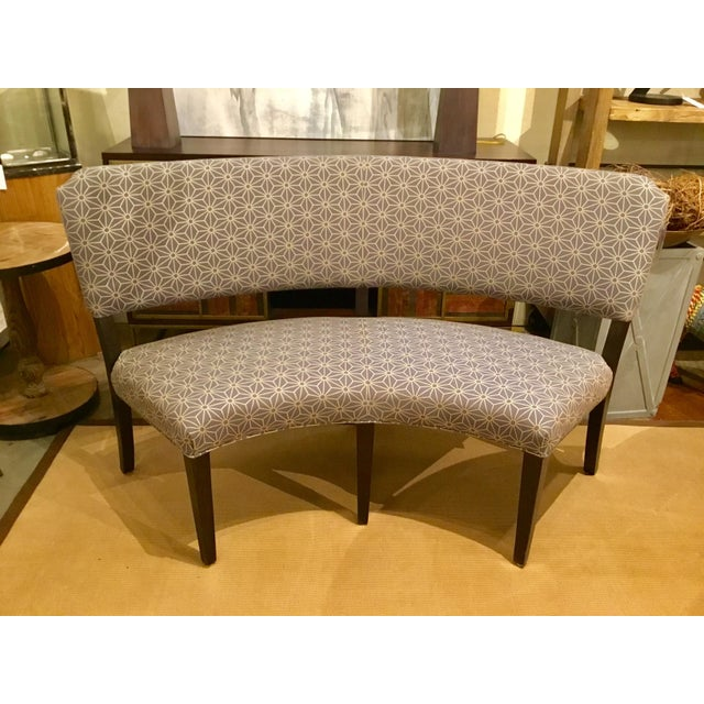 Drexel Heritage Curved Dining Bench - Image 4 of 4