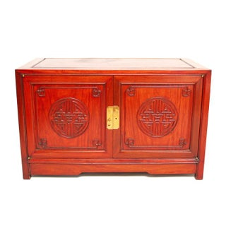 Vintage Chinese Carved Low Cabinet