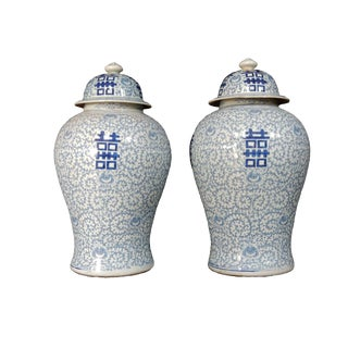 Blue & White Double Happiness Ginger Jars - A Pair
