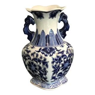 Vintage Blue, White & Gold Chinoiserie Vase