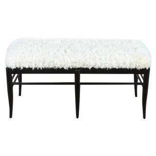 Gio Ponti Inspired Bench in Natural Sheepskin