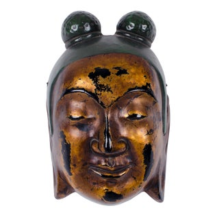 Japanese Plaster Kannon Bosatsu Boddhisattva Mask