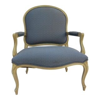 Vintage L XV Style Bergere Arm Chair