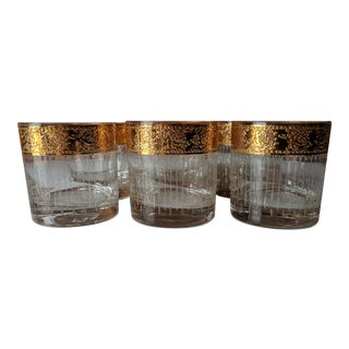 Mid Century Gold Rimmed Cocktail Glasses - Set of 6