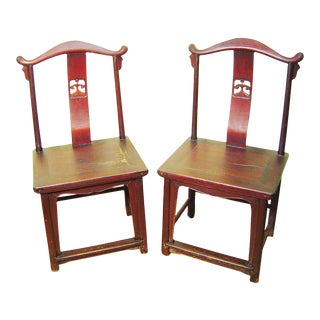 Antique Chinese High Back Chairs - A Pair
