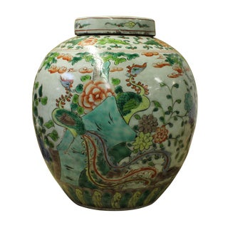 Chinese Color Porcelain Flower Bird Scenery Pot Jar cs2622