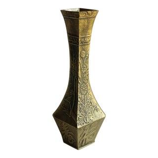 Chinese Calligraphy Motif Brass Vase