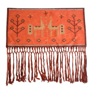 Danish Handwoven Rug Wall Hanging