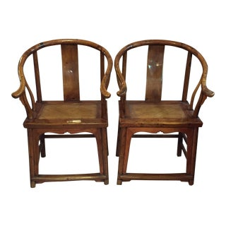 Chinese Scholars Chairs - Pair