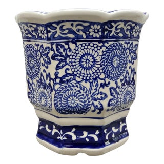 Blue & White Floral Planter