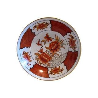 Vintage Chinese Brass-Encased Porcelain Bowl