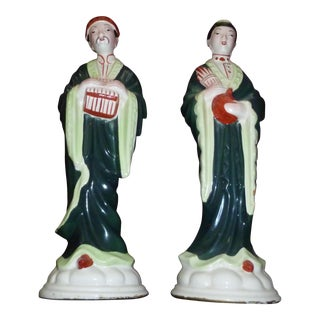 LampMaster Figurative Lamps - A Pair
