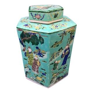 Chinese Hexagon Ginger Jar