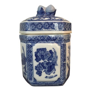 Vintage Chinese Blue & White Ginger Jar