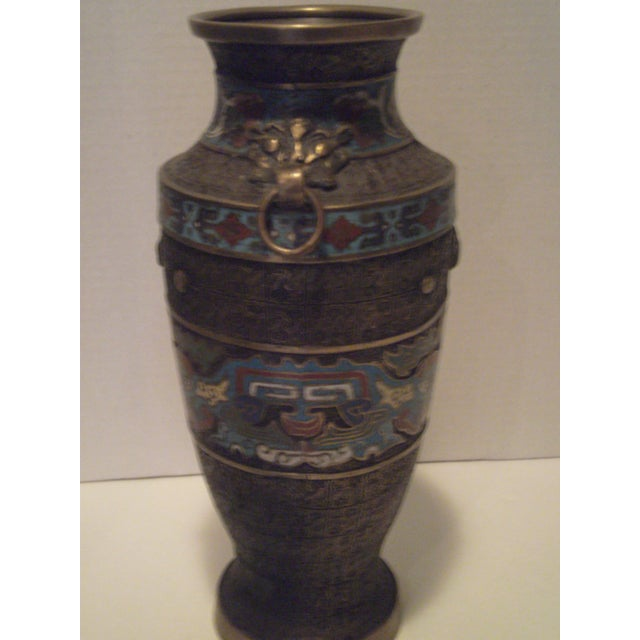 Large Antique Champleve Urn - Image 5 of 11