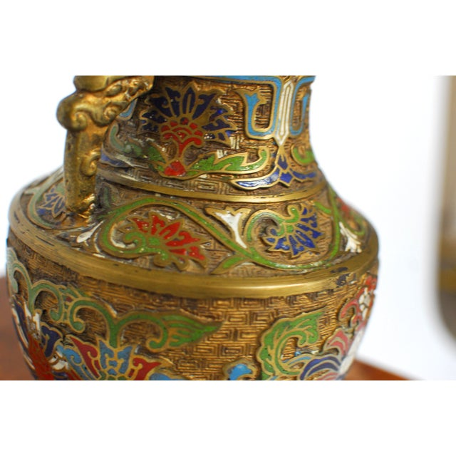Asian Champleve Brass Floral Vase - Image 4 of 5