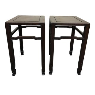 Vintage 1940s Japanese Side Tables - A Pair