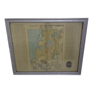 Vintage Map of the Holy Land 1905