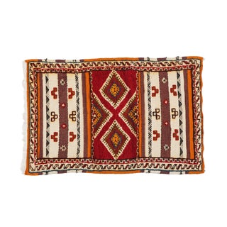 Earth Tone Small Berber Rug - 2′2″ × 3′3″
