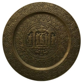 Wall Plate or Plaque Depicting Kings and Royalty