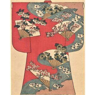 1927 Vintage Art Deco Japanese Kimono Print