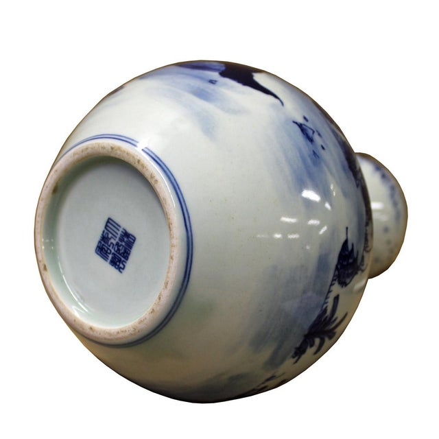 "Chinese Suantouping Blue & White Porcelain ""Garlic-mouth"" Vase - Image 6 of 7"