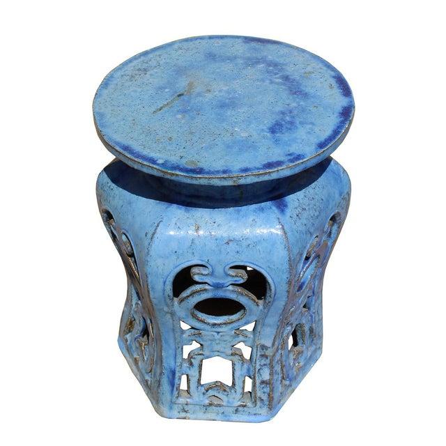Chinese Distressed Blue Round Ru Yi Clay Ceramic Garden Stool - Image 5 of 7