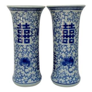 Chinese Glazed Ceramic Vases - A Pair