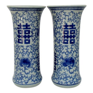 Chinese Glazed Ceramic Vases - A Pair