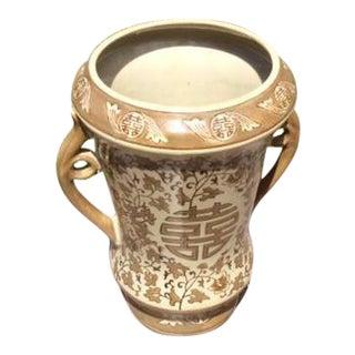 Chinese Porcelain Tan Vase