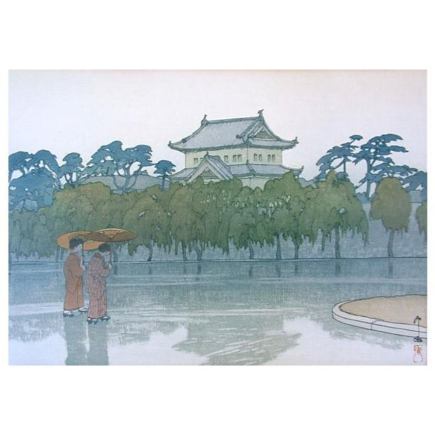 Vintage Japanese Woodblock by Hiroshi Yoshida - Image 2 of 5