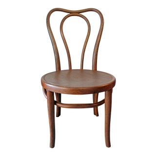Antique Thonet Bentwood Pressed Seat Parlor Side Chair