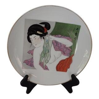 Elegant Asian Erotic Plate