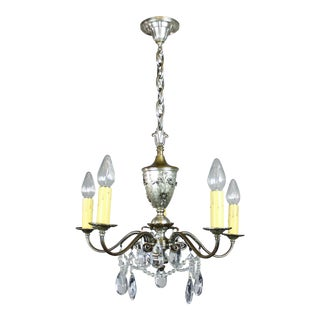 Colonial Revival Crystal Swag Chandelier (5-Light)