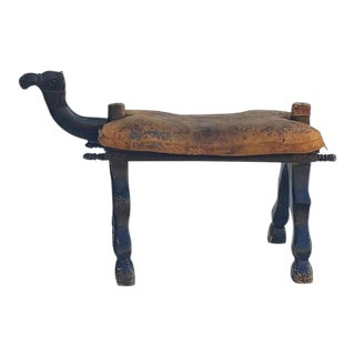 Vintage Camel Stool Egyptian Footstool Arabian Decor