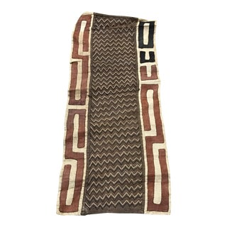 "African Tribal Art Handwoven Kuba Cloth Panel from DRC - 16.5"" x 40.5"""