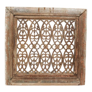 Antique Architectural Panel