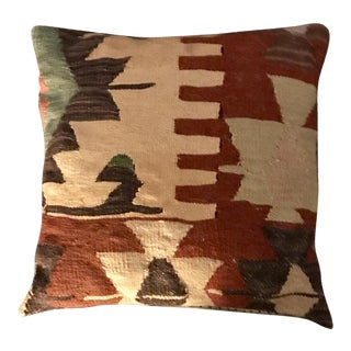 Moroccan Tribal Berber Accent Pillow