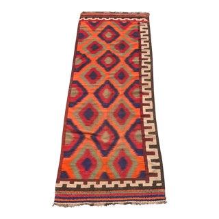 Vintage Persian Kilim Rug - 4′6″ × 11′10″