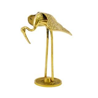 Vintage Mid-Century Brass Crane