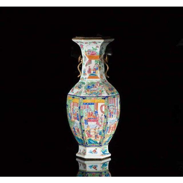19th Century Chinese Famille-Rose Porcelain Vase - Image 10 of 10
