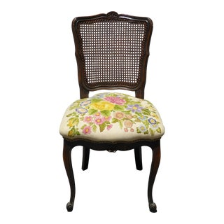 Vintage French Carved Wood Accent Chair