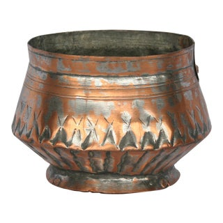 Antique Copper Bowl | Diamond Pattern Embelishments
