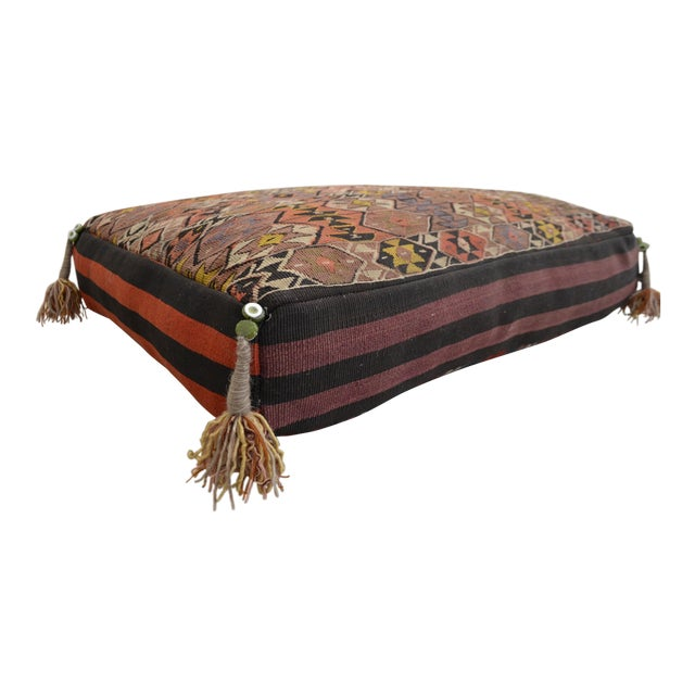 Turkish Hand Woven Floor Cushion Cover - Image 1 of 8